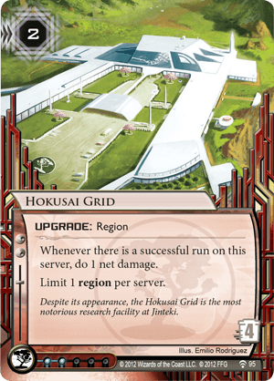 Android Netrunner Hokusai Grid Image